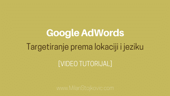 google adwords targetiranje