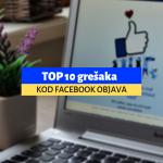 TOP 10 grešaka u kreiranju Facebook objava